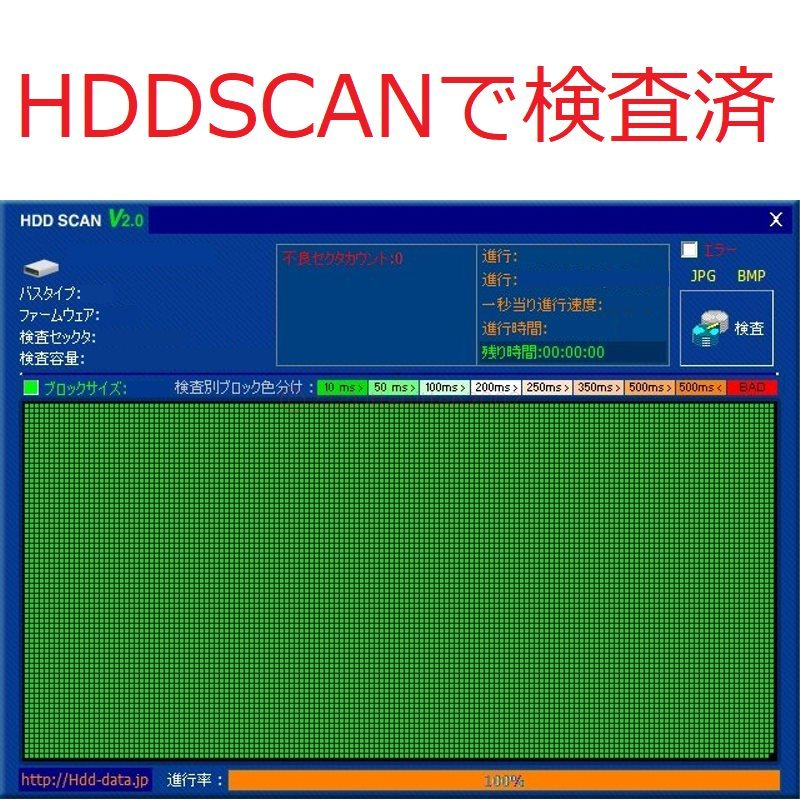 【送料込】 精密検査済 テレビ用 USBハードディスク 外付けHDD ケース新品