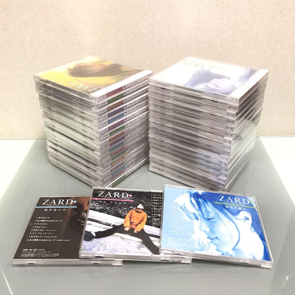 ●ほぼ未開封(No1.2.3のみ開封)/ZARD/永遠のスタンダード ナンバー/CD & DVD コレクション(CDのみ)/No1~No16・No18~No38 (No17 欠品)_画像10