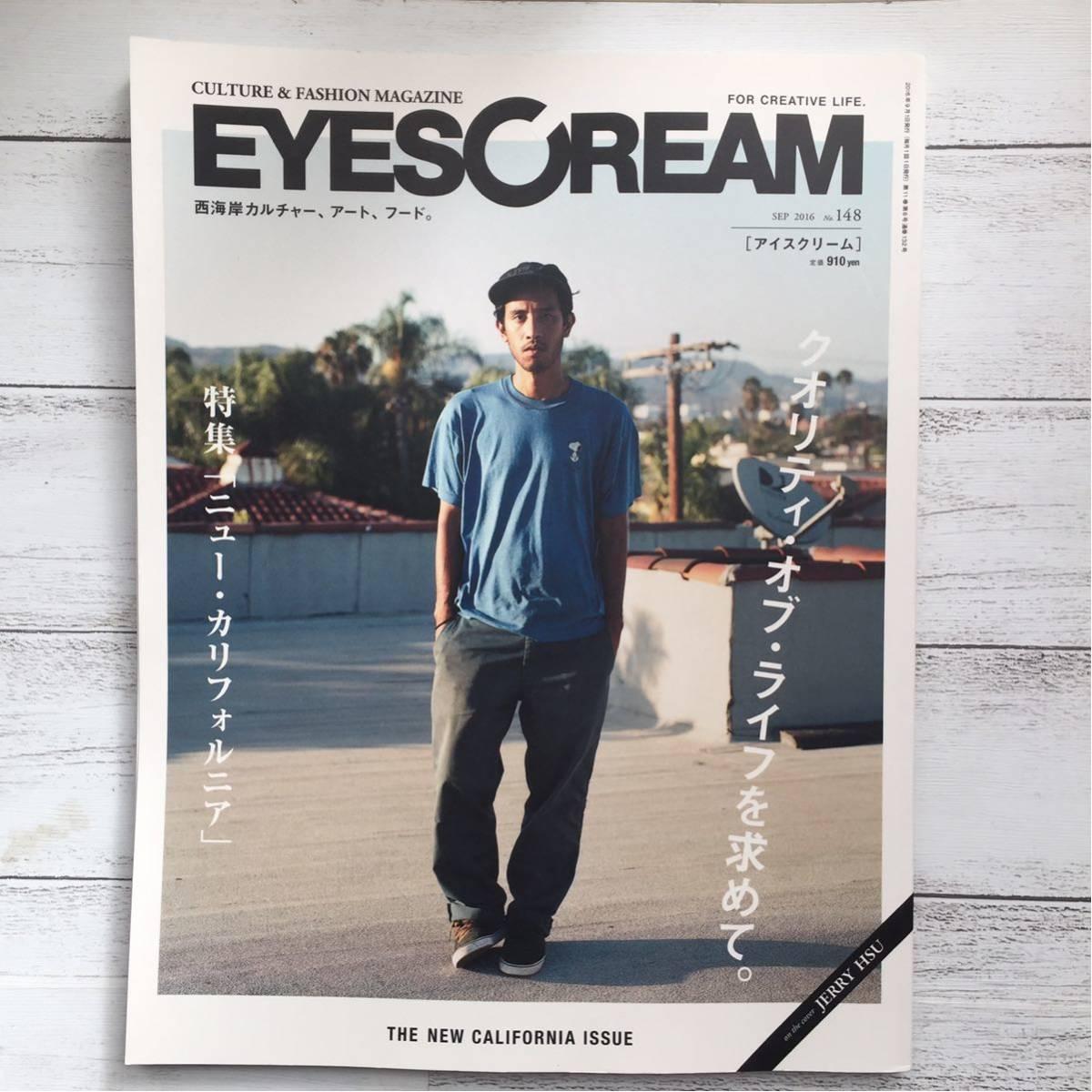 [雑誌]EYESCREAM (アイスクリーム) 2016年 09月号 No.148 「ニュー・カリフォルニア」中田裕二/JERRY HSU/ANDRU SISSON_画像1