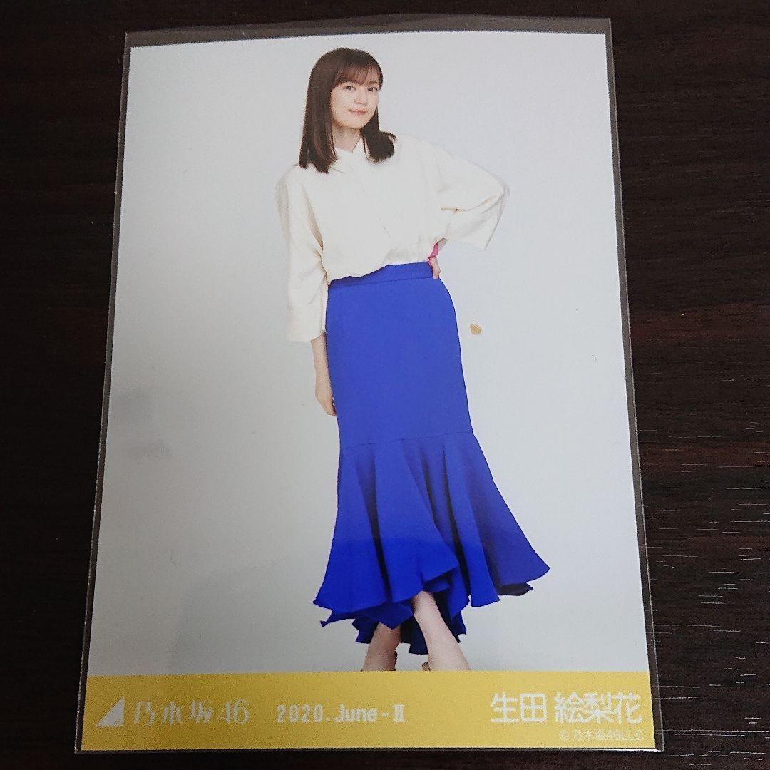 乃木坂46 生田絵梨花 June-Ⅱ