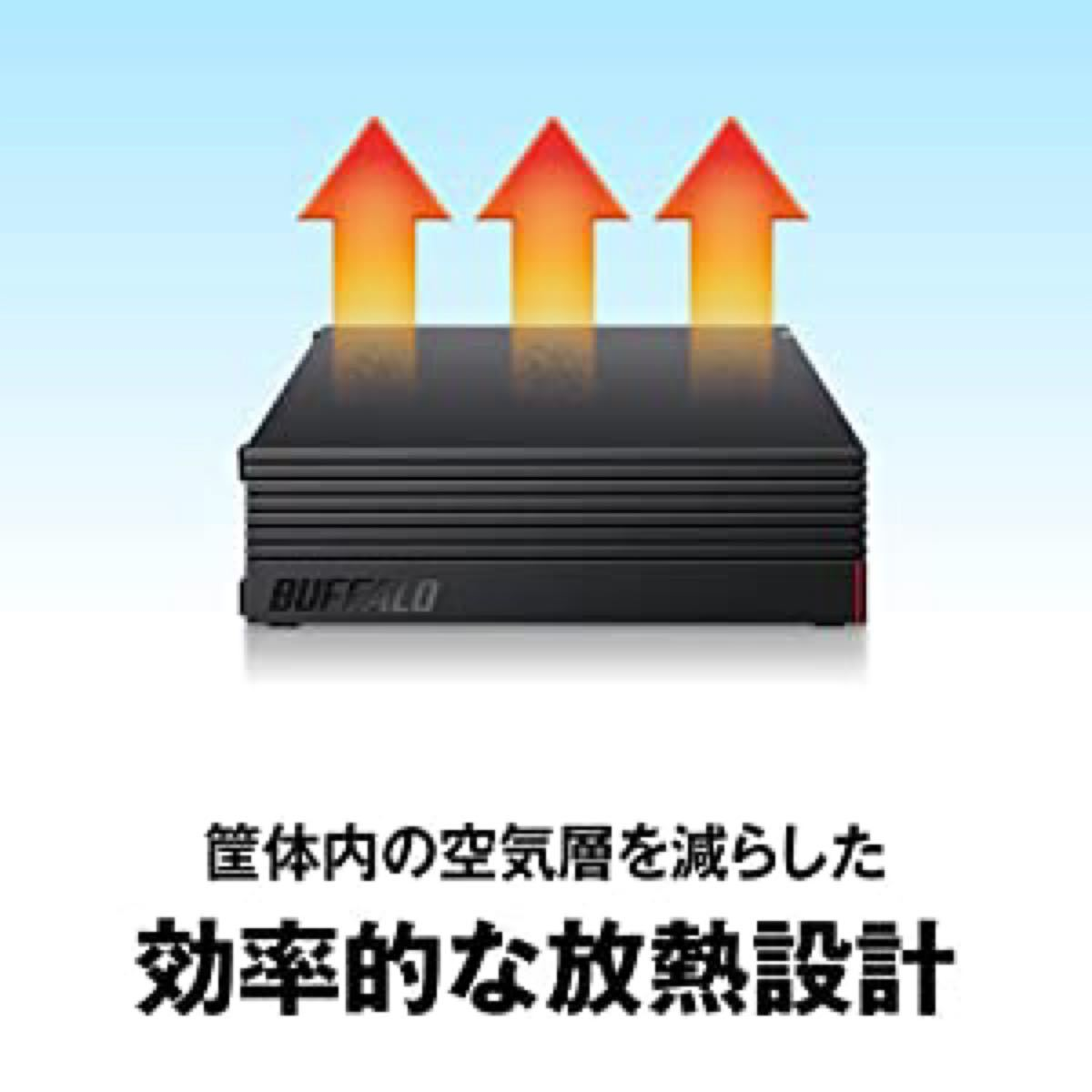 ■美品■【バッファロー 4TB 外付けHDD】テレビ録画&レコーダー録画/PS5/PC(Windows/macOS)対応 静音