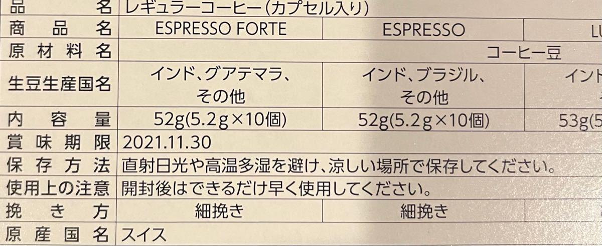 カフェロイヤル ネスプレッソ コーヒーカプセル詰め合わせ 10個入り×6箱(キャラメルマキアート) ネスプレッソ コーヒー