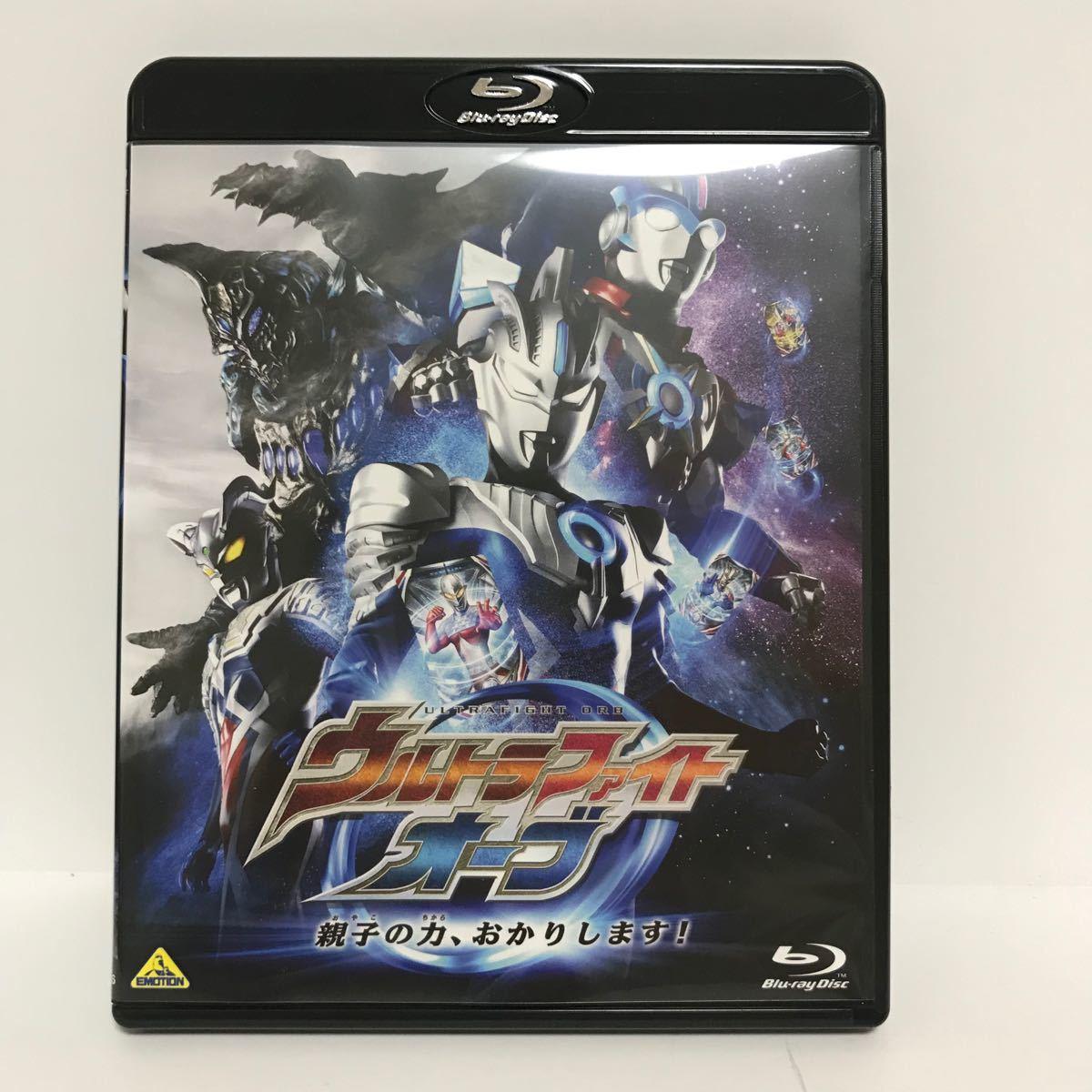 Blu-ray Disc ウルトラファイトオーブ 親子の力、おかりします! Blu-ray限定版 DX