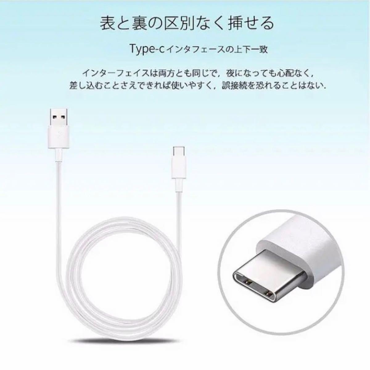2M 正規品 USB type-c to Lightning 充電ケーブル 純正品質 PD対応