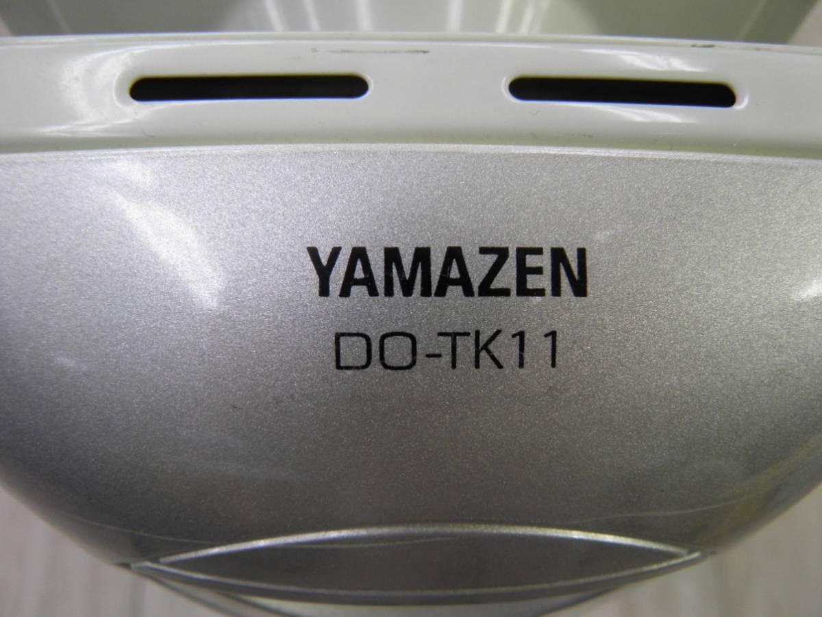 ☆1282 YAMAZEN オイルヒーター DO-TK11 2009年製 動作品 ジャンク_画像8