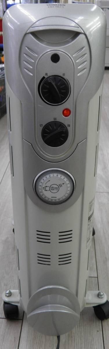 ☆1282 YAMAZEN オイルヒーター DO-TK11 2009年製 動作品 ジャンク_画像1