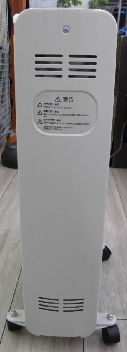 ☆1282 YAMAZEN オイルヒーター DO-TK11 2009年製 動作品 ジャンク_画像5