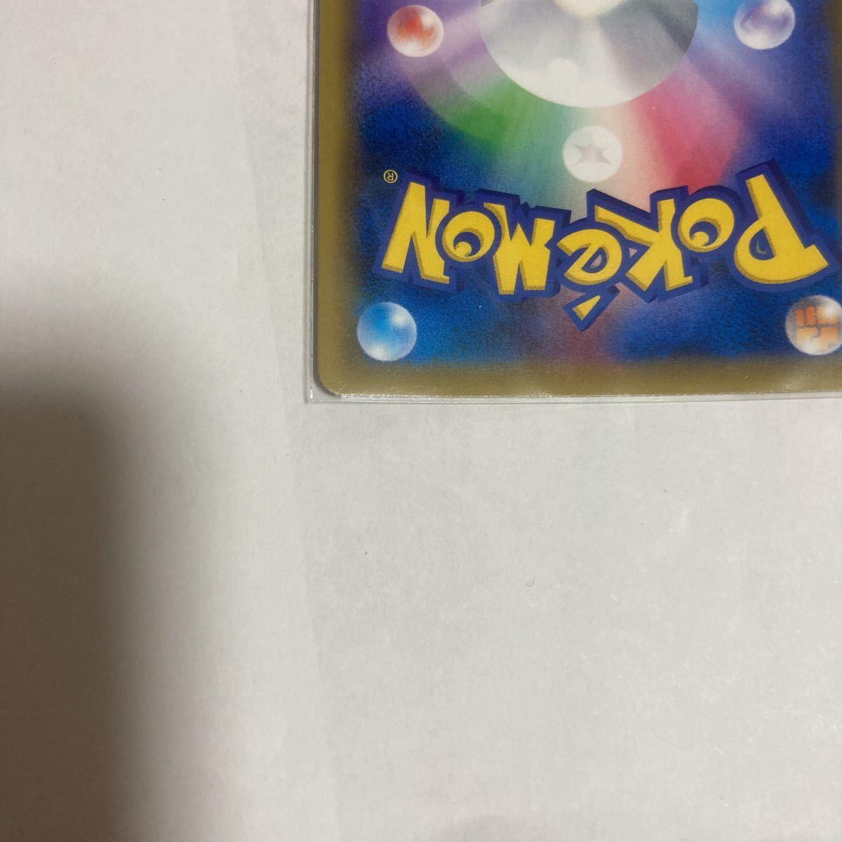ソルガレオGX UR SM8b ウルトラレア GXウルトラシャイニー 249/150 かがやくたてがみ ターボストライク ポケカ ポケモンカードゲーム_画像10