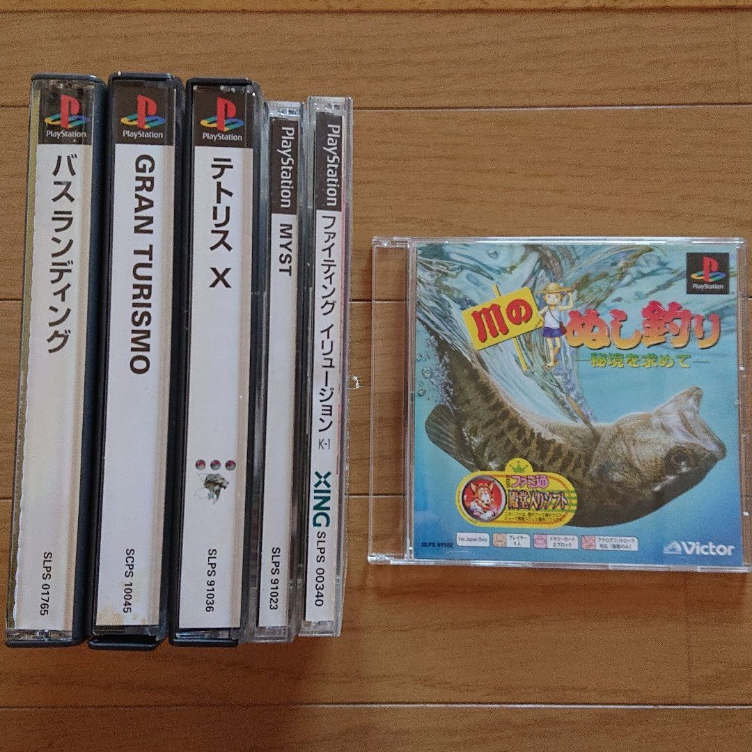 プレイステーション ソフト6本セット!
