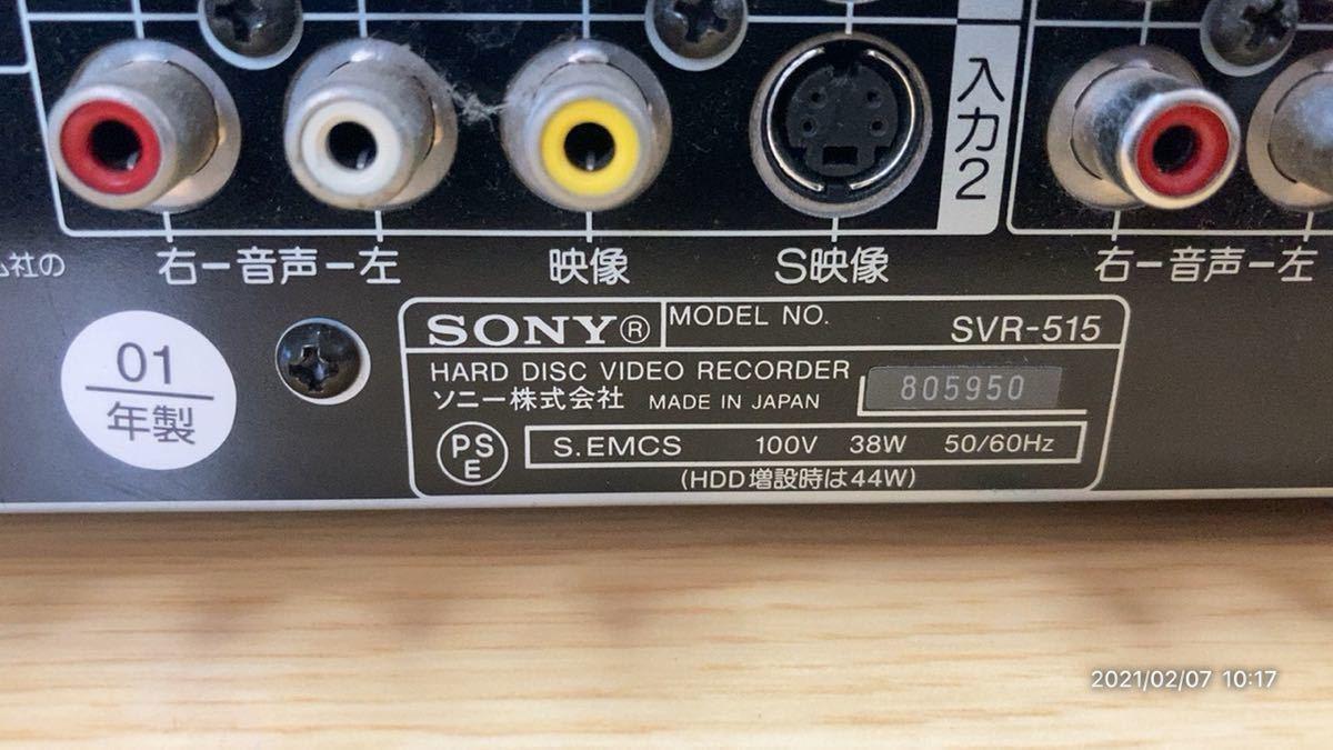 ソニー ハードディスクレコーダーClip-on