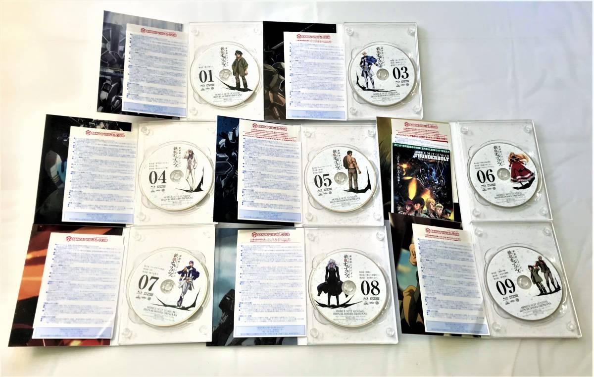 ◎盤面傷無◎ Blu-ray 機動戦士ガンダム 鉄血のオルフェンズ 第1期 特装限定版 全9巻セット 全巻収納BOX付 BD ファーストシーズン 壱 _画像3