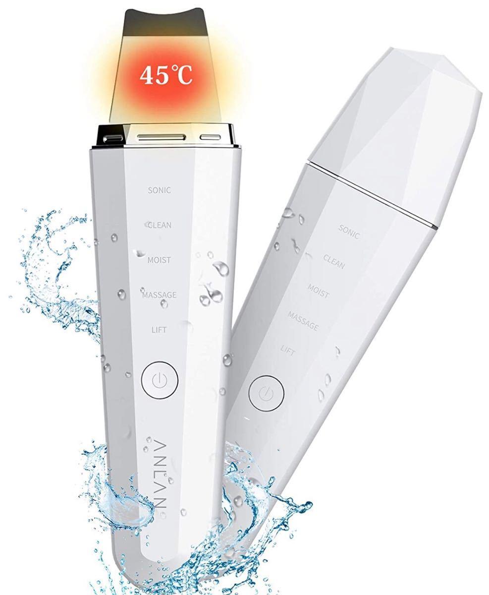 1円 セール ANLAN IPX5防水 ウォーターピーリング 超音波 美顔器 超音波ピーリング スマートピール 温熱ケア 超音波振動 EMSマッサージ_画像1