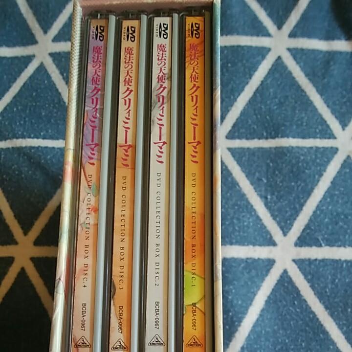 DVD-BOX 魔法の天使クリィミーマミ 3巻セットの2 劇場版