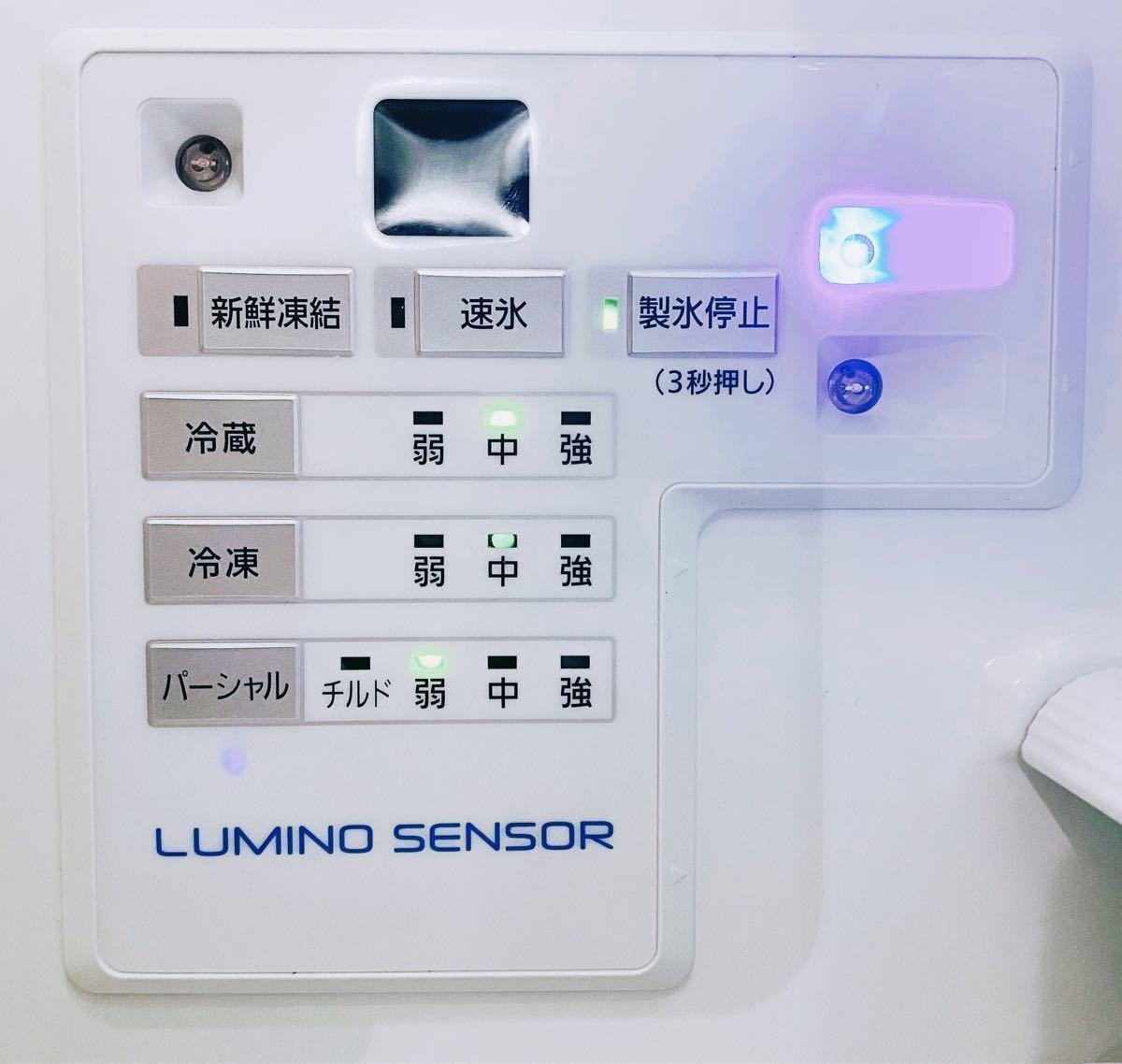 Panasonic 2015年製 冷蔵庫(474L) ホワイト