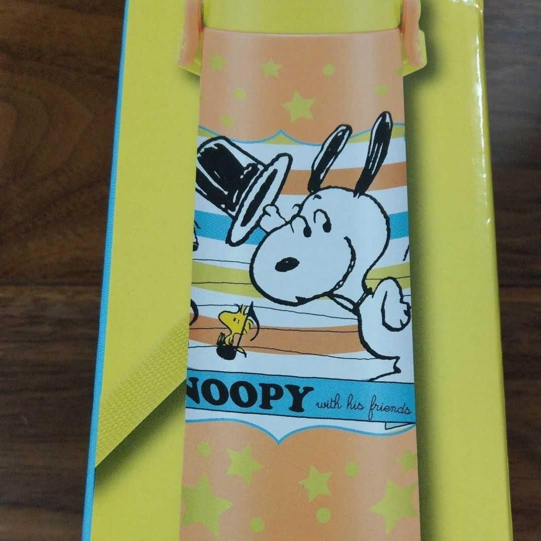 【新品】スケーター スヌーピー 超軽量コンパクト コップ付きステンレスボトル