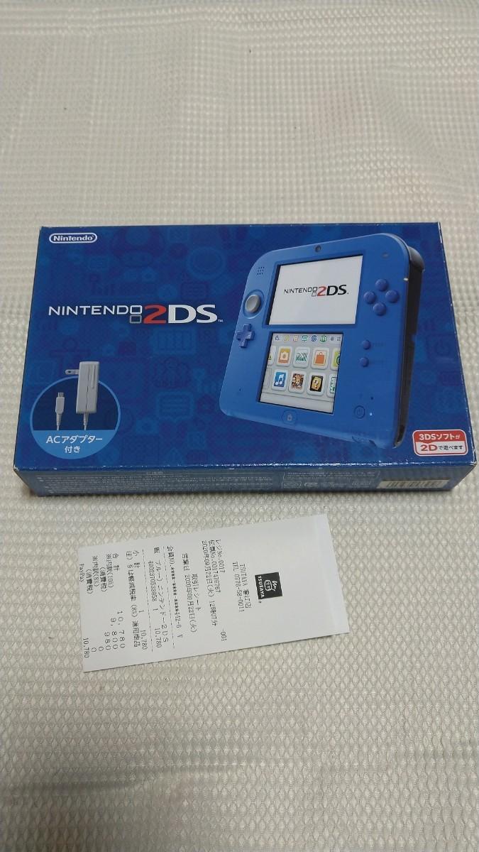 ニンテンドー2DS 任天堂 Nintendo ブルー