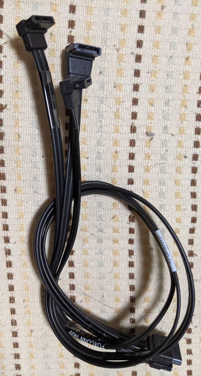 ★SATA cable ストレート-ストレート 60cm 4本 + L-ストレート45cm 3本★送料無料!