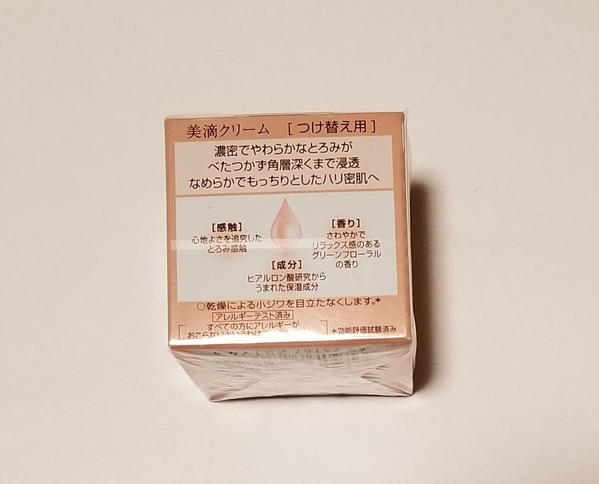 DEW・クレンジングオイル・クリームソープ・モイストエッセンス・美滴化粧水・美滴乳液・美滴クリーム 6点セット