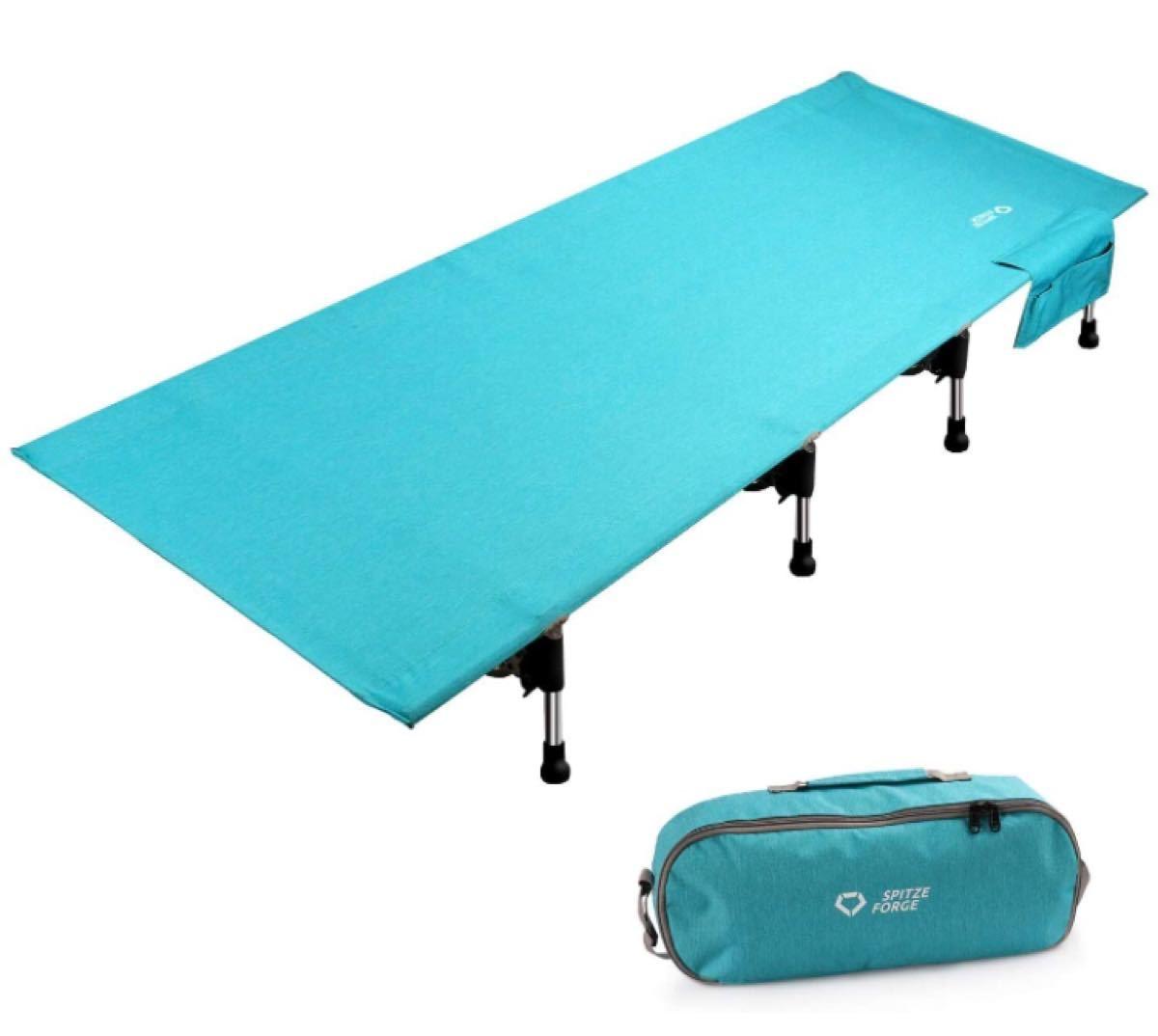 コット キャンプ 防水 アウトドアベッド 女子でも簡単組立 軽量 コンパクト