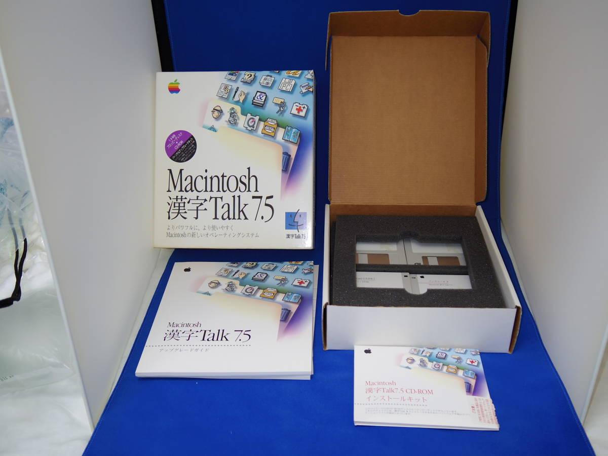 Macintosh 漢字Talk7.5 FD版(1.4MBフロッピーディスク)_画像1