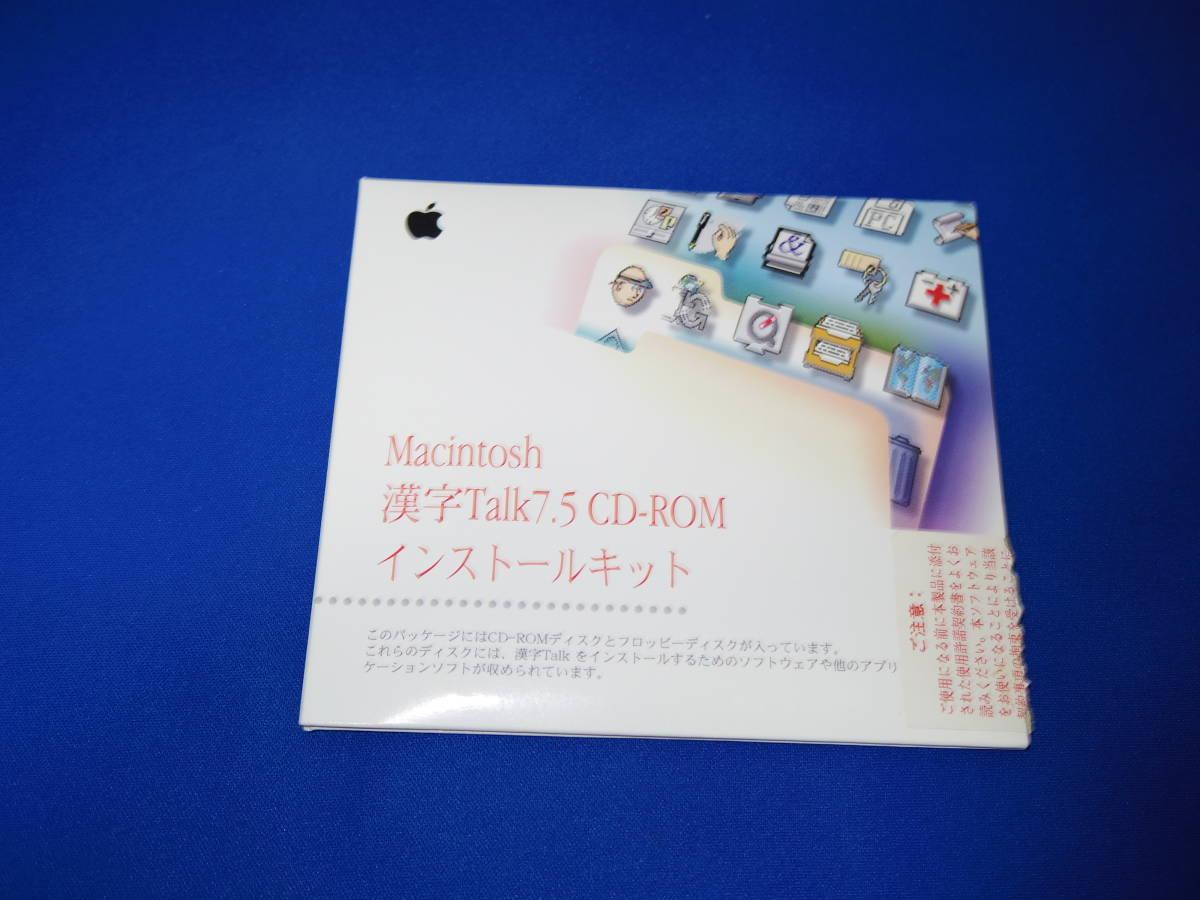Macintosh 漢字Talk7.5 FD版(1.4MBフロッピーディスク)_画像3
