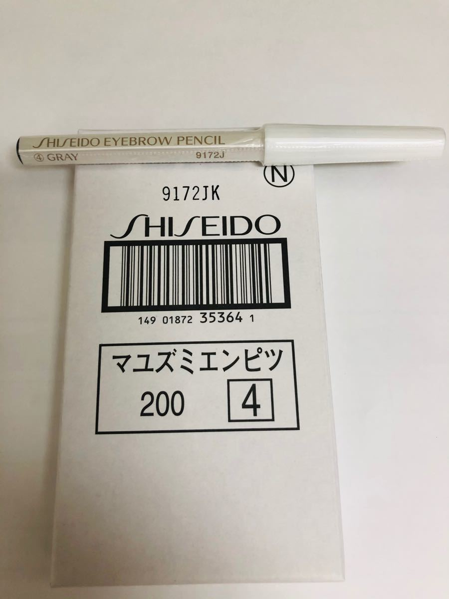 SHISEIDO 眉墨鉛筆4番グレー アイブロウペンシル 12本セット