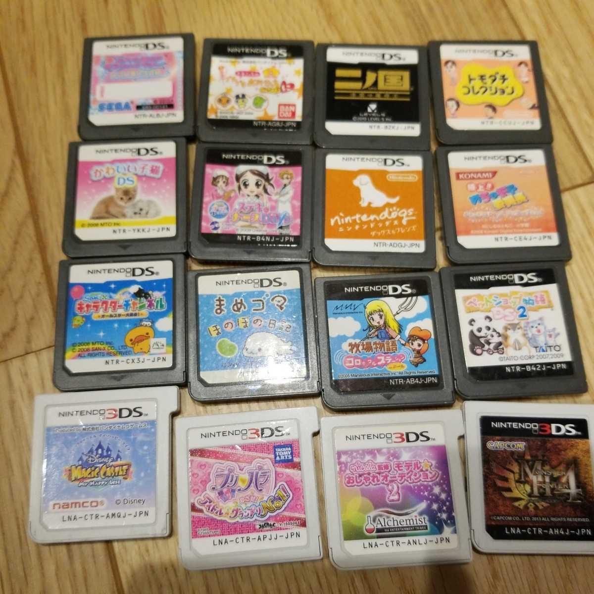 【16本セット】DS 3DS ソフト まとめ売り 牧場物語コロボックルステーションforガール プリパラ おしゃれオーディション2 他 女の子向け