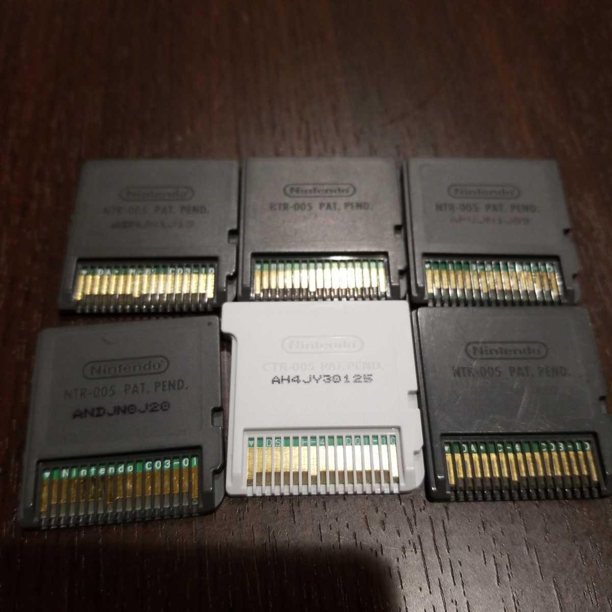 【6本セット】DS ソフト まとめ売り ぷよぷよ テトリス マリオカートDS おいでよどうぶつの森 モンスターハンター4 脳トレ