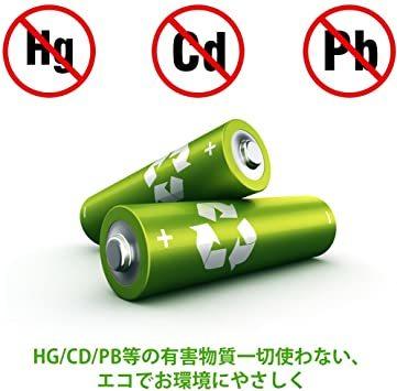 単3電池2800mAh 4本パック EBL 単3形充電池 充電式ニッケル水素電池2800mAh 4本入り ケース1個付き 約12_画像6