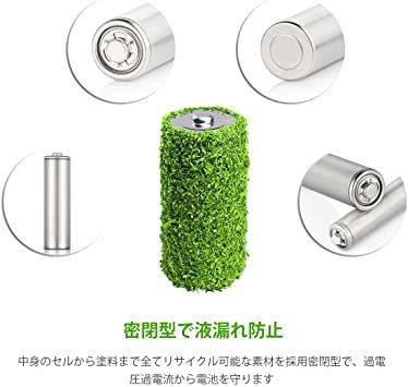 単3電池2800mAh 4本パック EBL 単3形充電池 充電式ニッケル水素電池2800mAh 4本入り ケース1個付き 約12_画像5
