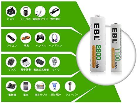 単3電池2800mAh 4本パック EBL 単3形充電池 充電式ニッケル水素電池2800mAh 4本入り ケース1個付き 約12_画像7