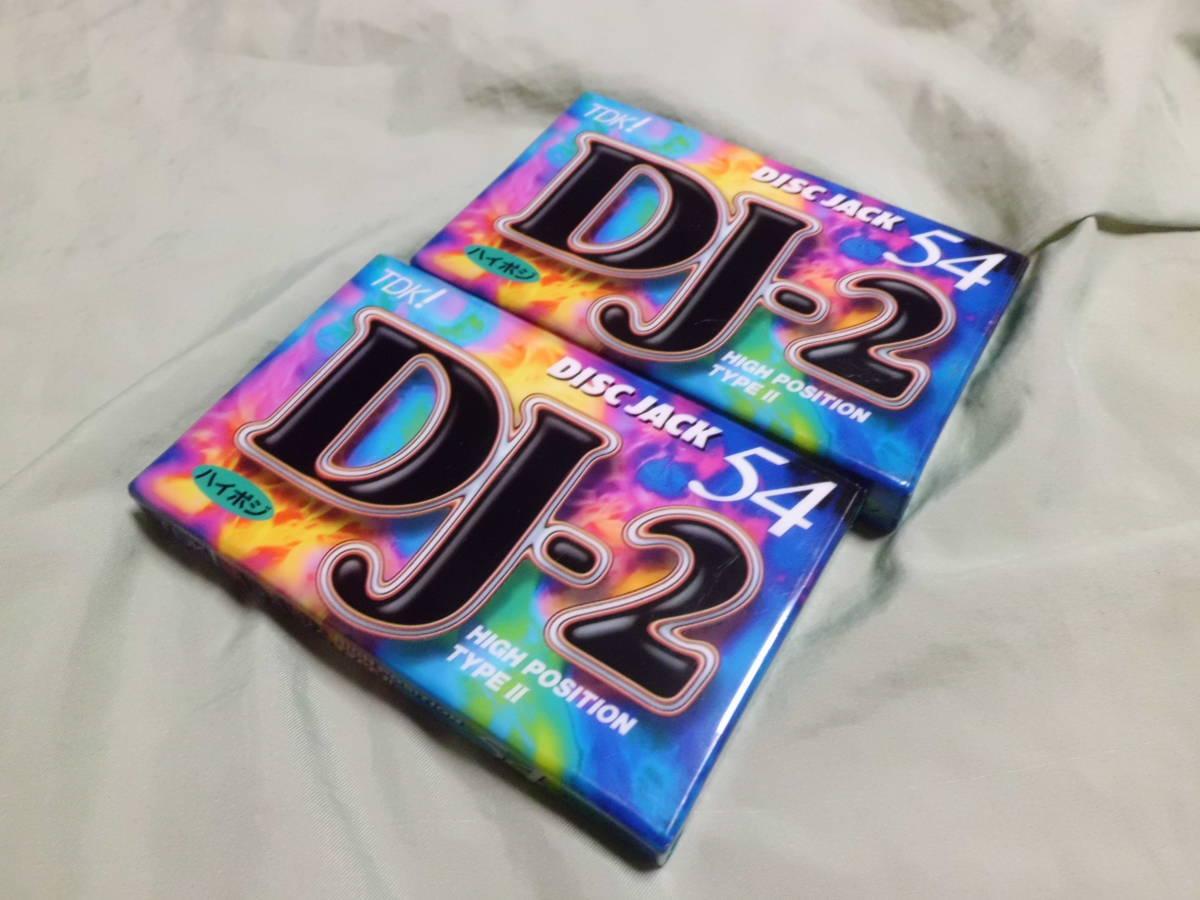送210円 未使用 TDK ハイポジ タイプⅡ DJ-2 54分 シングルCD 集め録り LP 45回転 EP 33回転 カラオケ デモテープ ウォークマン_画像1