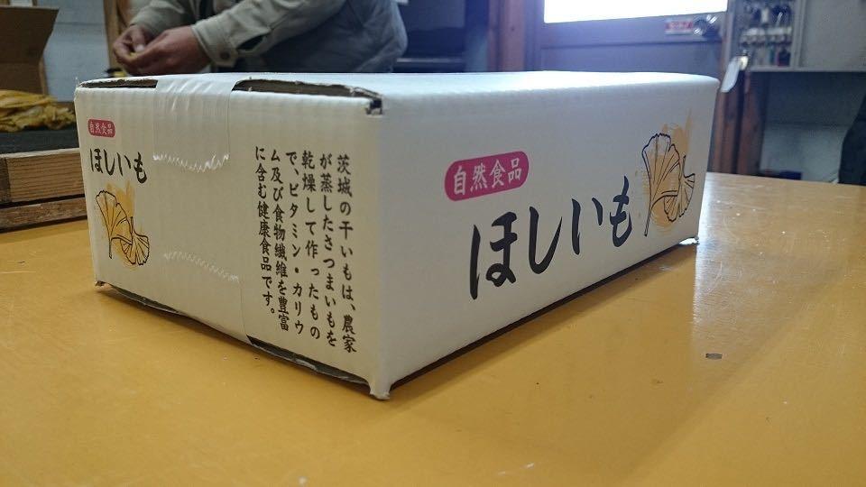 ▲▽新物です!!茨城県ひたちなか産干しいも【紅はるか】平干し 2kg箱詰め△▼_画像3