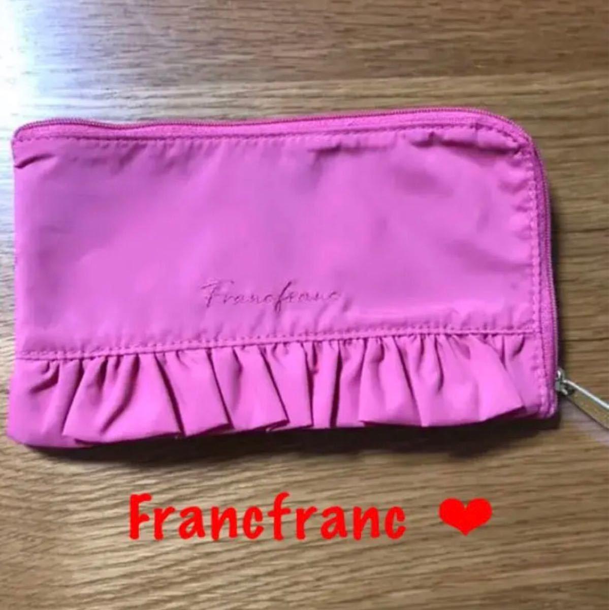 Francfranc フランフラン ☆  マスク&ポケットティッシュポーチ 新品
