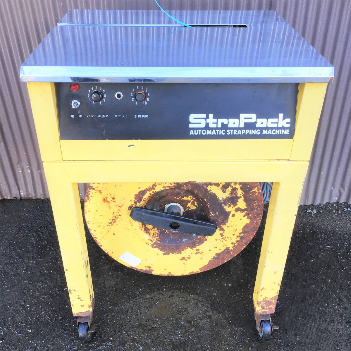 ストラパック/半自動梱包機/バンド結束機/S-662A/PPバンド付/キャスター付き可動式/梱包作業/StraPack/倉庫内_画像3