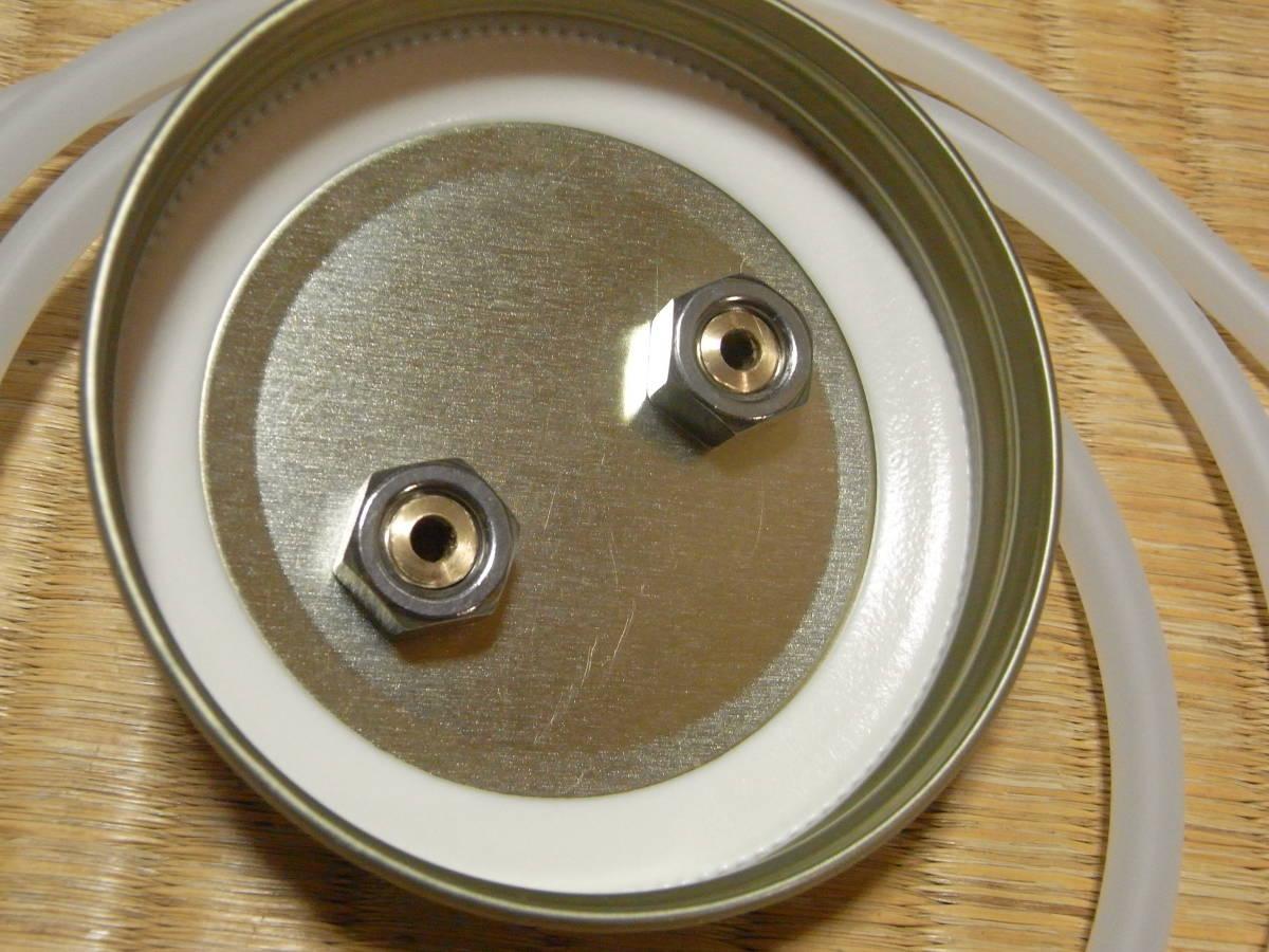 送料無料 フードシールド ダッキー 集水 瓶 びん カップ 容器 真空 脱気 蓋のみ_画像4