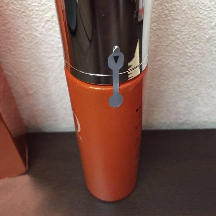 未使用 資生堂 Q10 エクティブエッセンス 40ml コエンザイムQ10 ユビキノン スクワラン 配合 美肌美容液 日本製 SHISEIDO MEDICAL_画像4