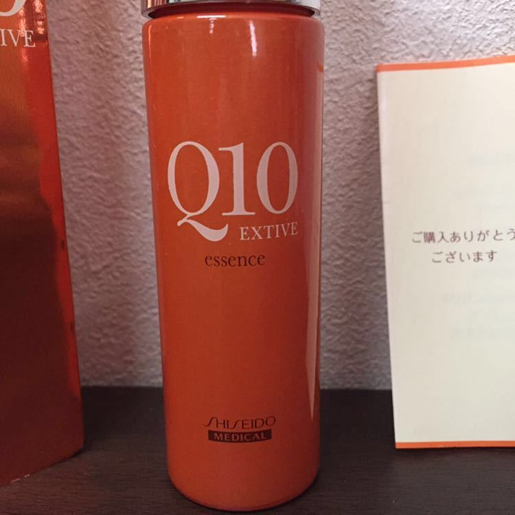 未使用 資生堂 Q10 エクティブエッセンス 40ml コエンザイムQ10 ユビキノン スクワラン 配合 美肌美容液 日本製 SHISEIDO MEDICAL_画像2