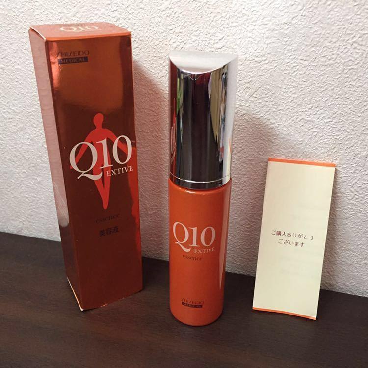 未使用 資生堂 Q10 エクティブエッセンス 40ml コエンザイムQ10 ユビキノン スクワラン 配合 美肌美容液 日本製 SHISEIDO MEDICAL_画像1