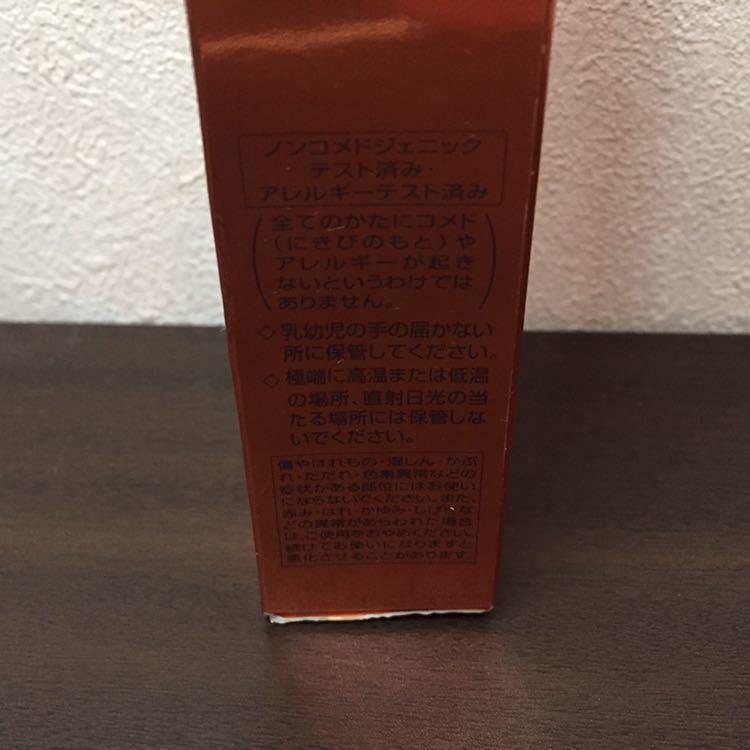未使用 資生堂 Q10 エクティブエッセンス 40ml コエンザイムQ10 ユビキノン スクワラン 配合 美肌美容液 日本製 SHISEIDO MEDICAL_画像7