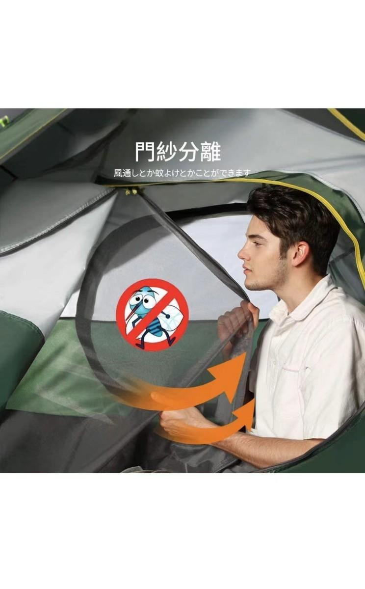 テント ワンタッチテント 二重層防雨防水UVカット数秒設営 3-4人用 折り畳み
