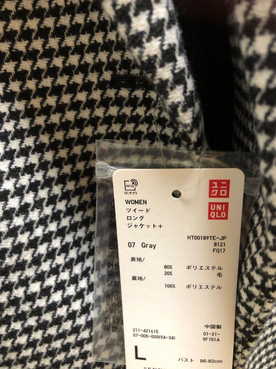 UNIQLO ツイードロングジャケット チドリ 千鳥 テーラードジャケット