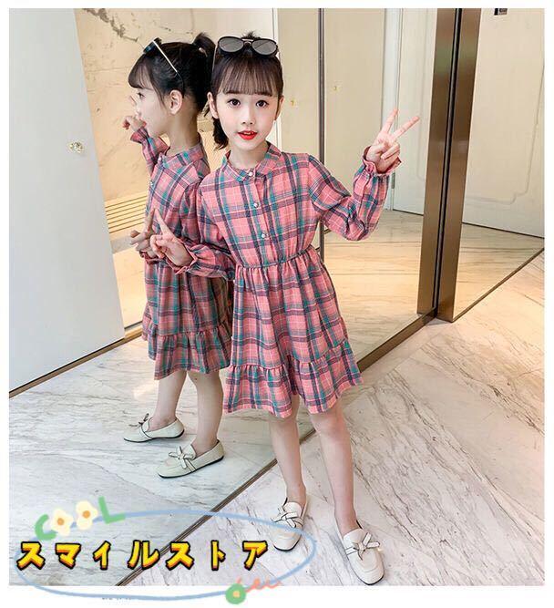 キッズワンピース シャツワンピース チェック柄 フリル 女の子服ピンク110