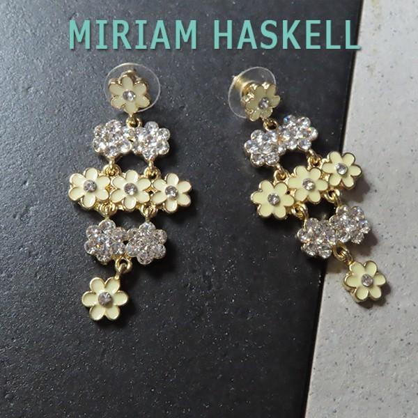 新◆ミリアムハスケル・菱形小花のピアスMiriam Haskellコスチュームジュエリー