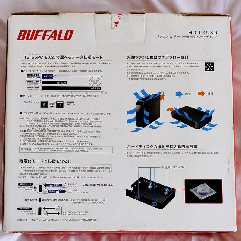 ほぼ未使用★3TB 外付ハードディスク ファン内蔵・HW暗号化 BUFFALO 外付けHDD バッファロー 暗号 USB3.0