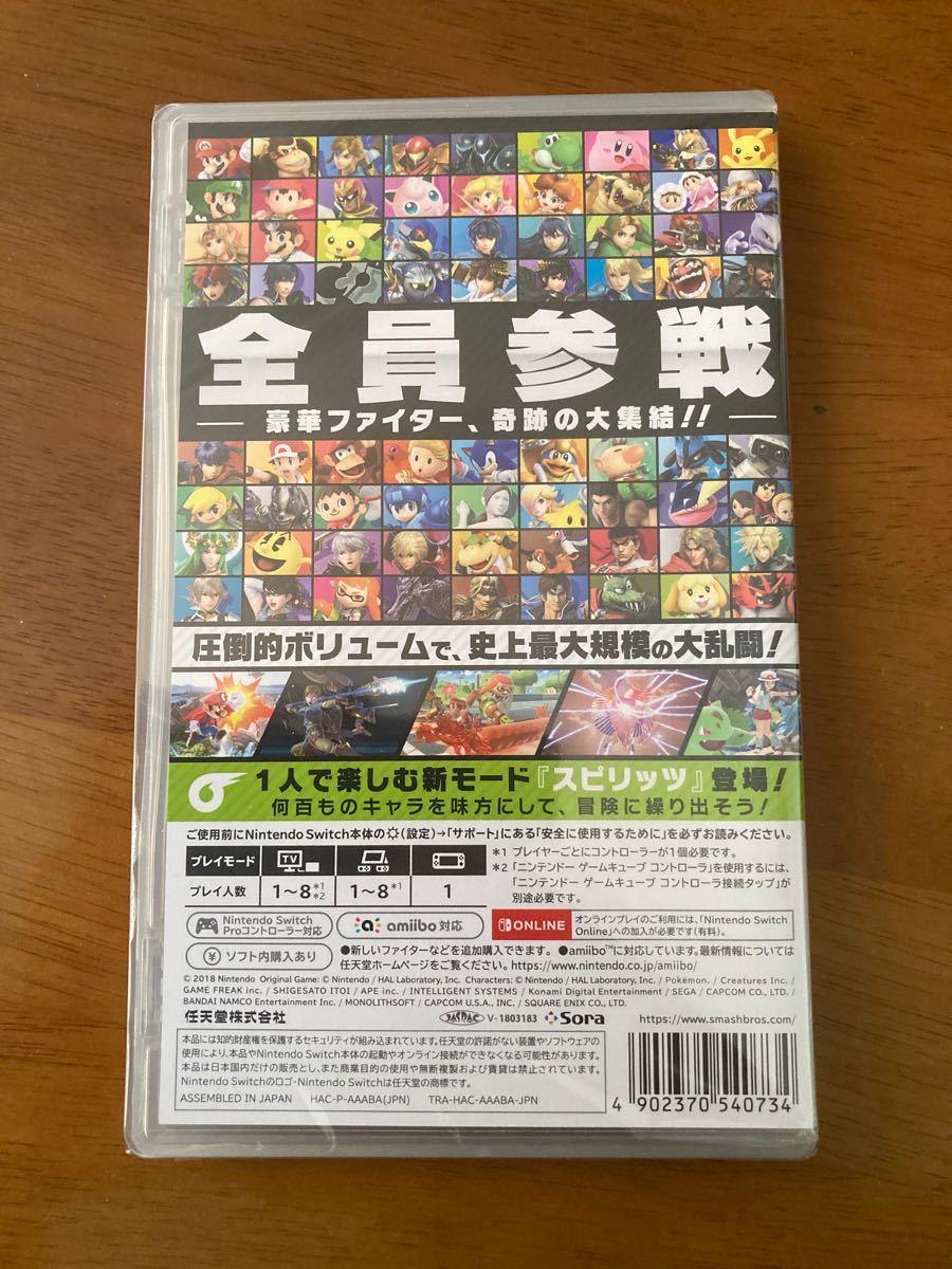 【Switch】 大乱闘スマッシュブラザーズ SPECIAL  スイッチソフト Switch