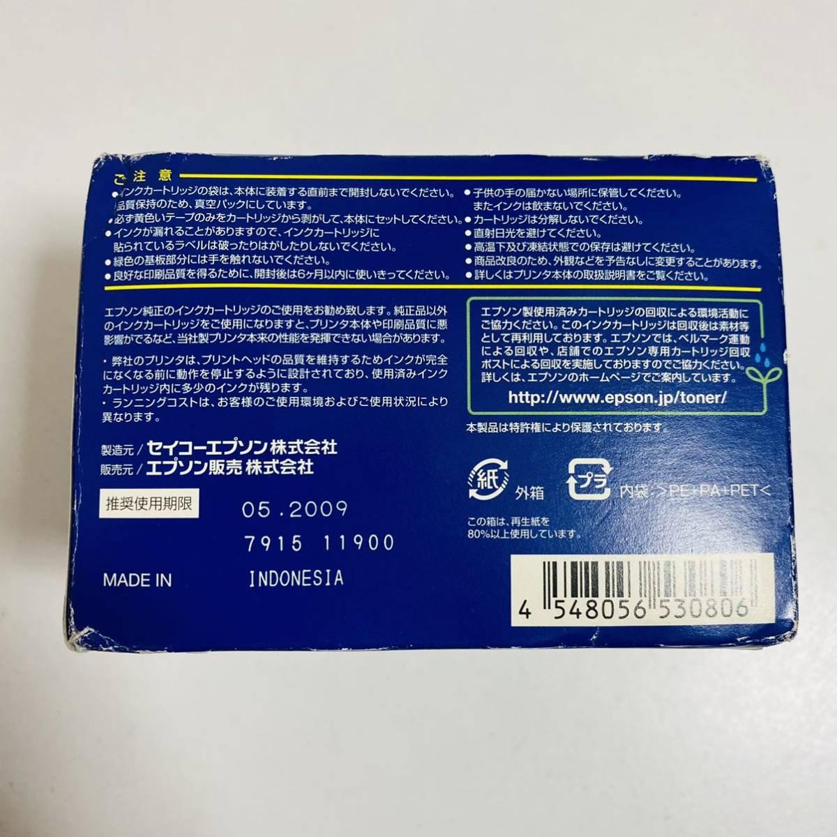 【未開封品】EPSON エプソン 純正インクカートリッジ 6色パック IC6CL50 期限切れ_画像3
