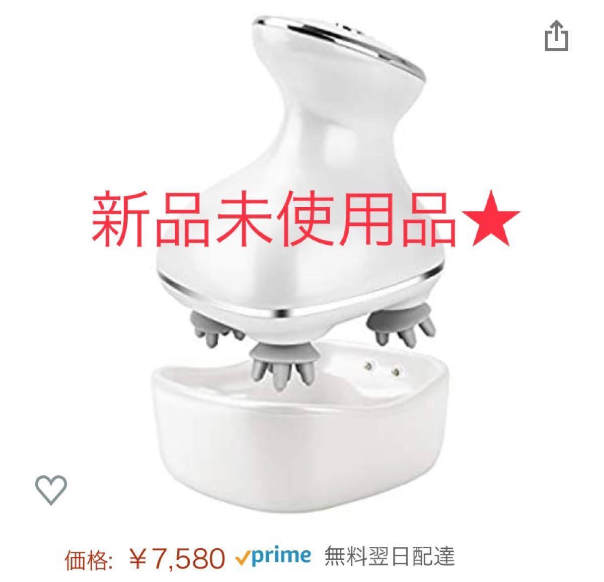 電動頭皮ブラシ 乾湿両用 震動・赤光照射 サロン級 3D日本技術 USB充電 コードレス 静音 お風呂で使える  男女兼用