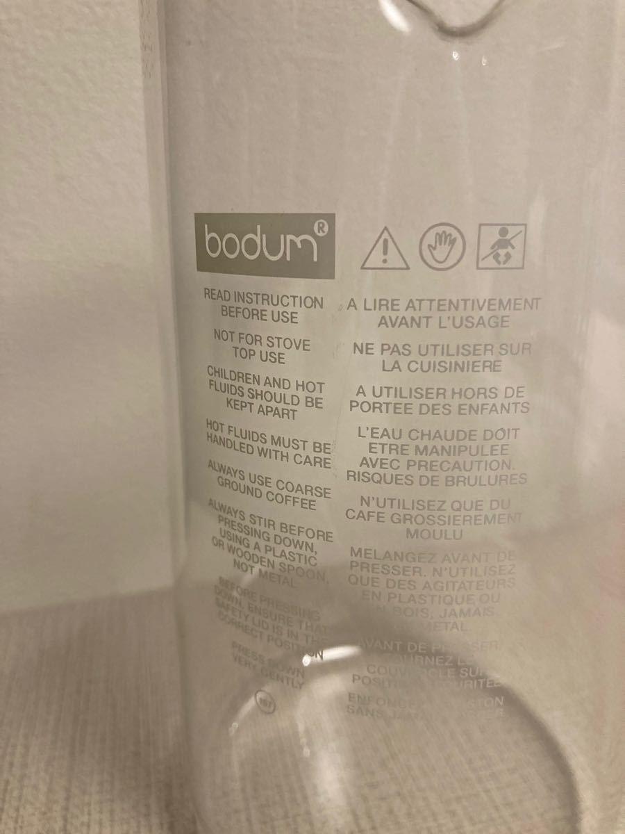 bodum フレンチプレスコーヒーメーカー ボダム