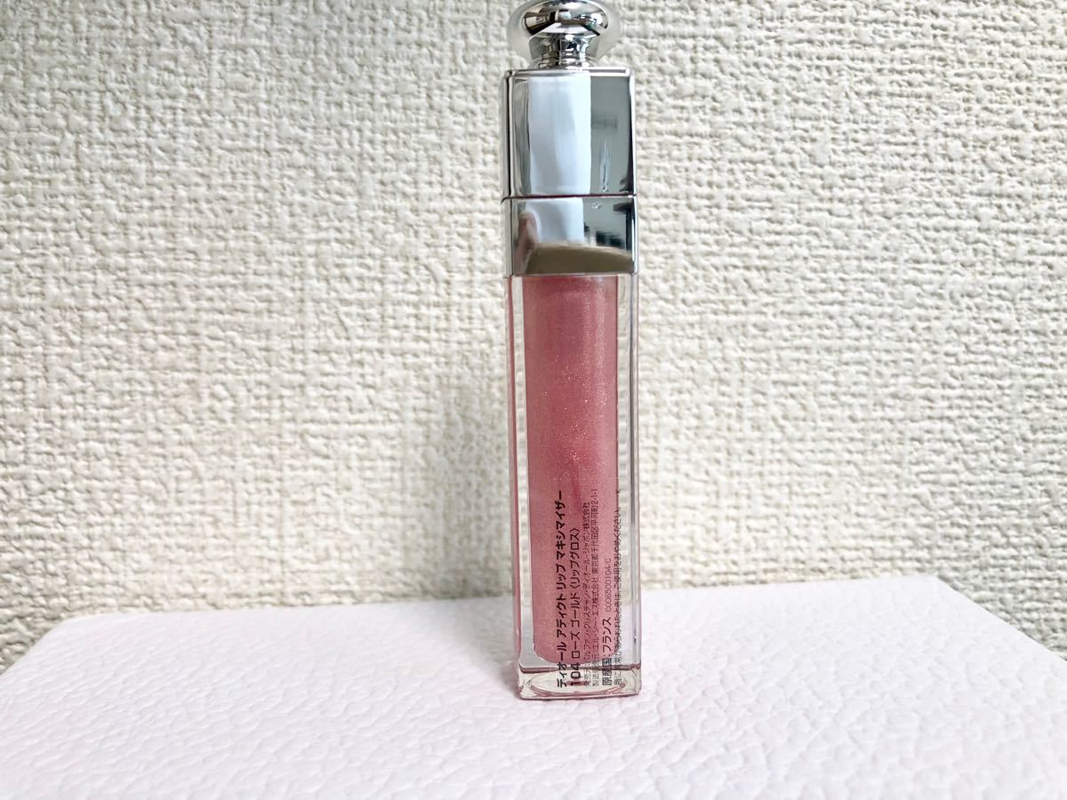 Dior アディクトリップマキシマイザー 104 ローズゴールド